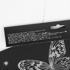 "Engraving ""Butterfly"" metallic effect ""silver"", 21 x 30 cm"