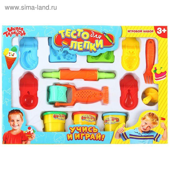 """Тесто для лепки 3 цвета по 50 гр. + 10 предметов """"Подарочный №2"""", цвета МИКС"""