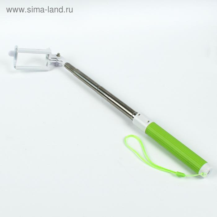 Монопод для селфи Luazon LSLF-04, беспроводной, 16 - 78 см, зелёный