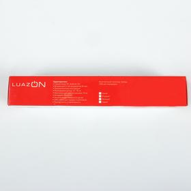 Monopod for selfie Luazon LSLF-04, Wi-Fi, 16 - 78 cm, green