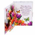 """Коробка складная с 3D открыткой """"С 8 марта!"""" тюльпаны"""