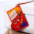 """Шильдик на подарок (6 шт.) """"Супер подарок"""": Тачки"""