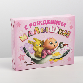 """Foldable box with 3D card """"With the birth of a baby!"""""""