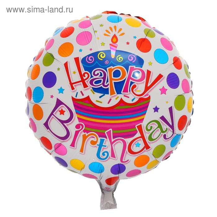 """Шар фольгированный 18"""" """"С днём рождения"""", тортик и шарики, круг"""