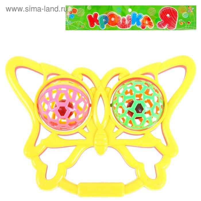 Погремушка «Бабочка с шариками», цвета МИКС
