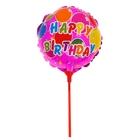 """Шар фольгированный 10"""" """"С днём рождения!"""" с палочкой, шарики, круг - фото 308466069"""