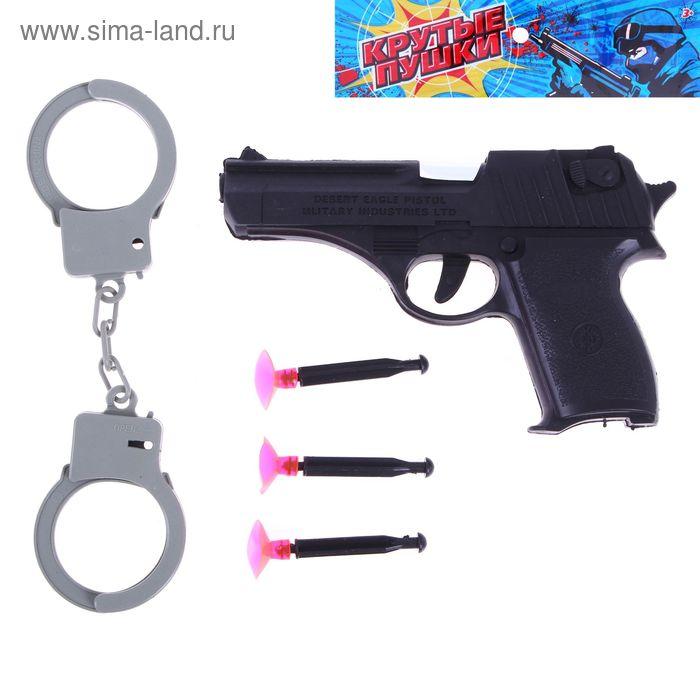 """Набор оружия """"Полиция"""": пистолет, наручники, 3 присоски"""