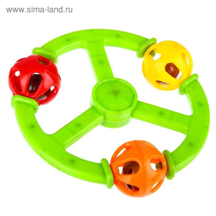 Погремушка «Кольцо», цвета МИКС