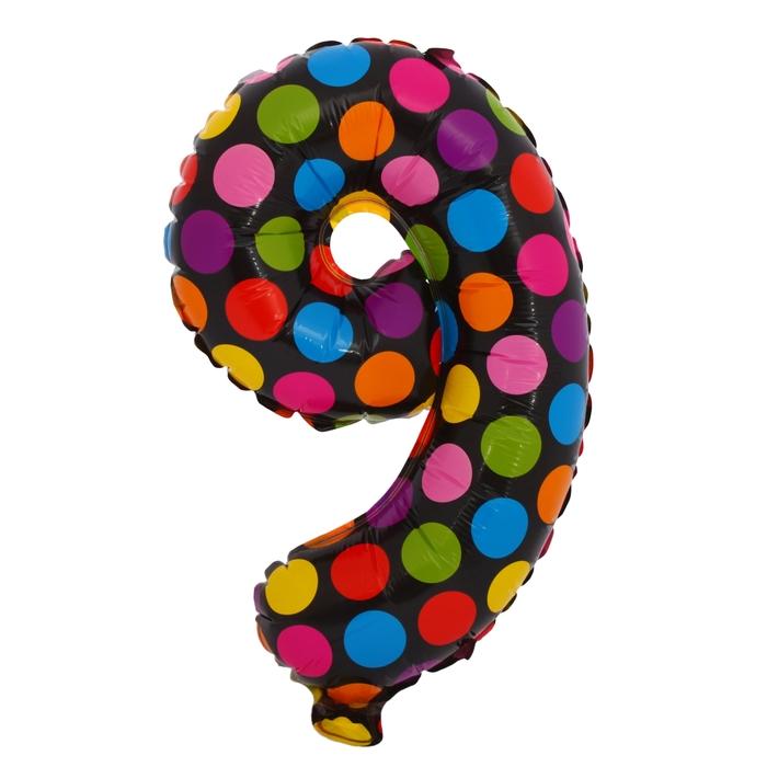 """Ball plastic 18"""" Figure 9, peas"""