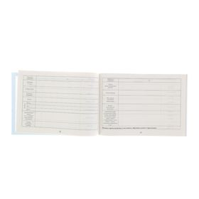 A5 medical record for a child, 32 sheets on a paper clip, blue