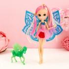 Кукла малышка «Фея» с лошадкой, МИКС - фото 106524756