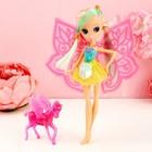 Кукла малышка «Фея» с лошадкой, МИКС - фото 106524757