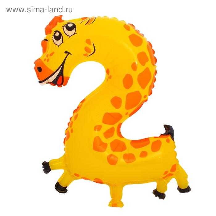 """Шар полиэтиленовый 18"""" Цифра 2, жираф"""