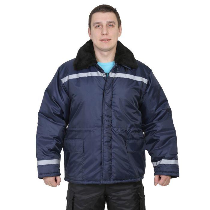 "Куртка ""Север"", размер 48-50, рост 170-176 см, цвет тёмно-синий"