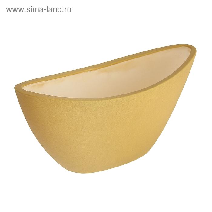 """Кашпо """"Лодочка"""" муар, золото, 2,5 л"""