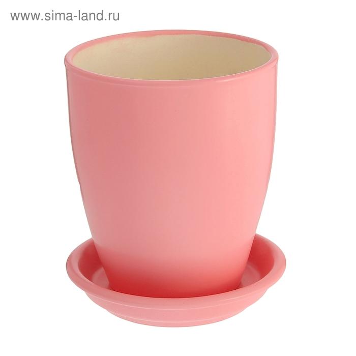"""Кашпо """"Ингрид"""" орхидейница, розовое, матовое, 1,3 л"""