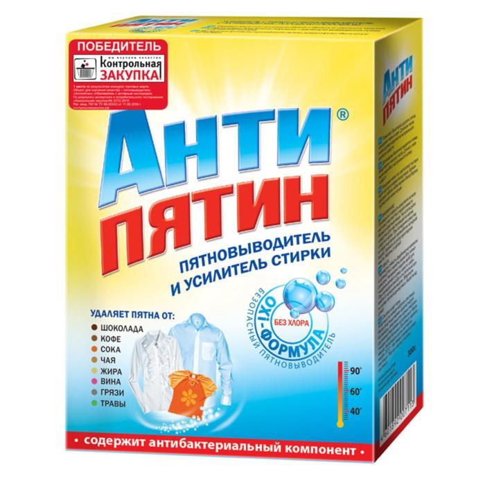 """Пятновыводитель """"Антипятин"""" активный кислород, концентрат, коробка, 300 г"""