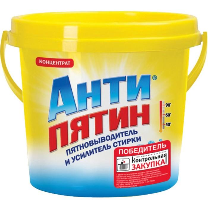 """Пятновыводитель """"Антипятин"""" активный кислород, концентрат, ведро, 750 г"""