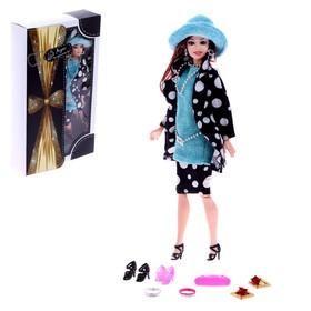 Кукла шарнирная «Топ-модель» с аксессуарами, МИКС