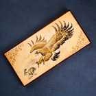 Нарды средние «Охота» 50 × 50 см