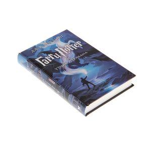 Harry Potter and the prisoner of Azkaban. Rowling J.K.