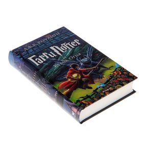 Harry Potter and the Goblet of Fire. Rowling J.K.