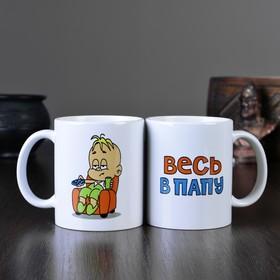 "Mug ""like his dad"", with the application of"