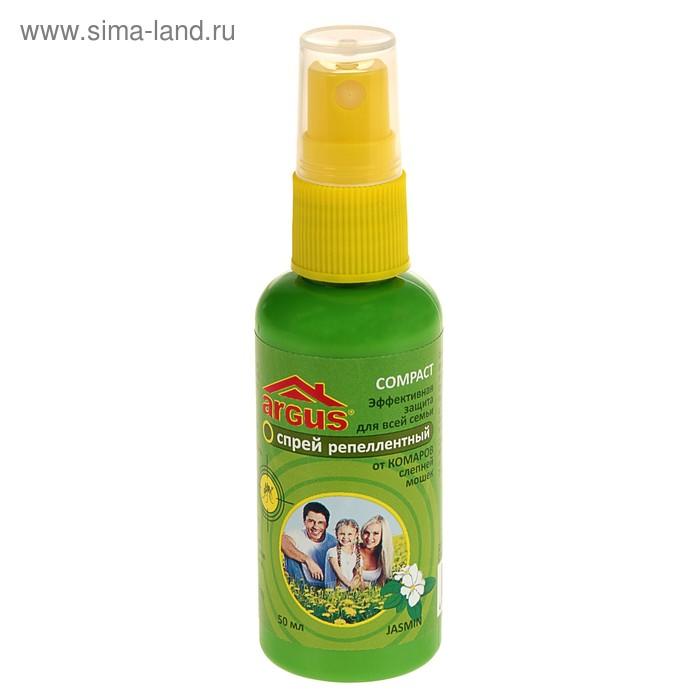 Лосьон-спрей ARGUS репеллентный 50 мл/70