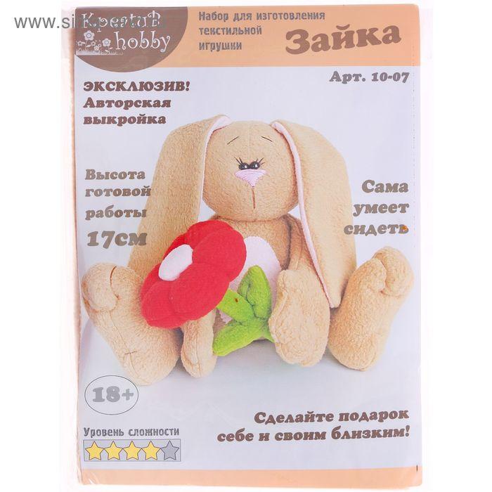 """Набор для создания текстильной игрушки """"Зайка с цветочком"""" 17 см"""