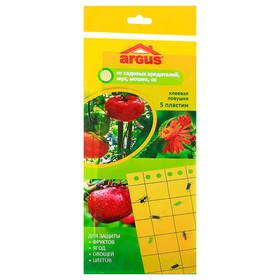 Ловушка ARGUS от мух, тли, мошки, плодожорки, белокрылки 5 клеевых пластин
