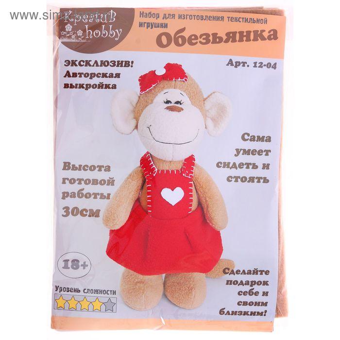 """Набор для создания текстильной игрушки """"Обезьянка в красном сарафане"""" 30 см"""