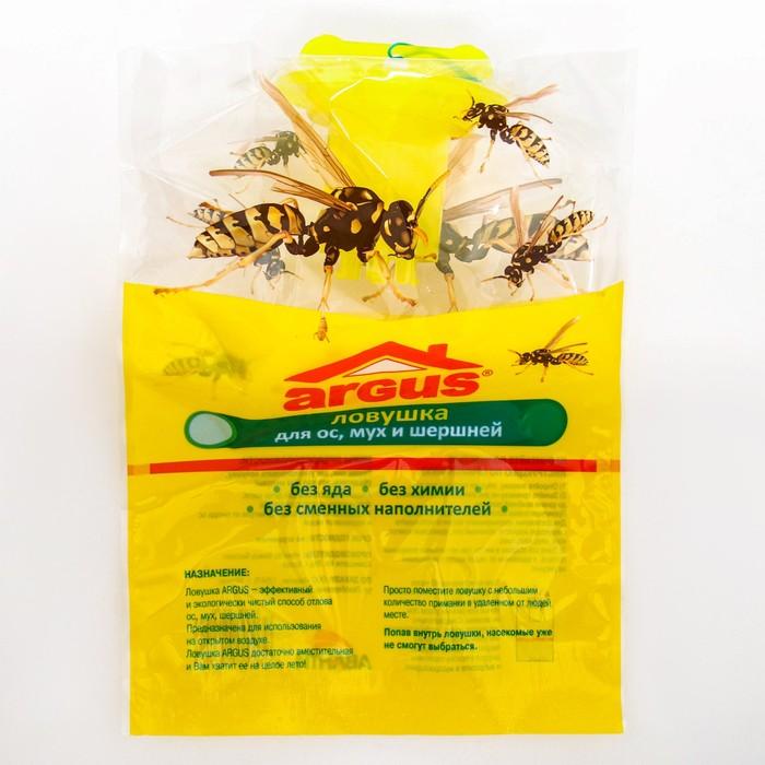 ARGUS  GARDEN ловушка от ОС и мух 1шт (пакет)/20
