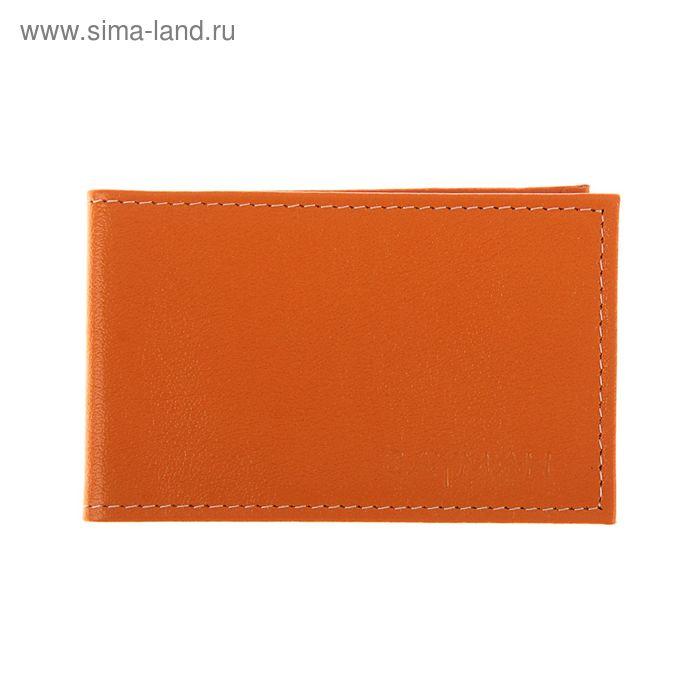 Визитница, 1 ряд, 18 листов, оранжевый матовый