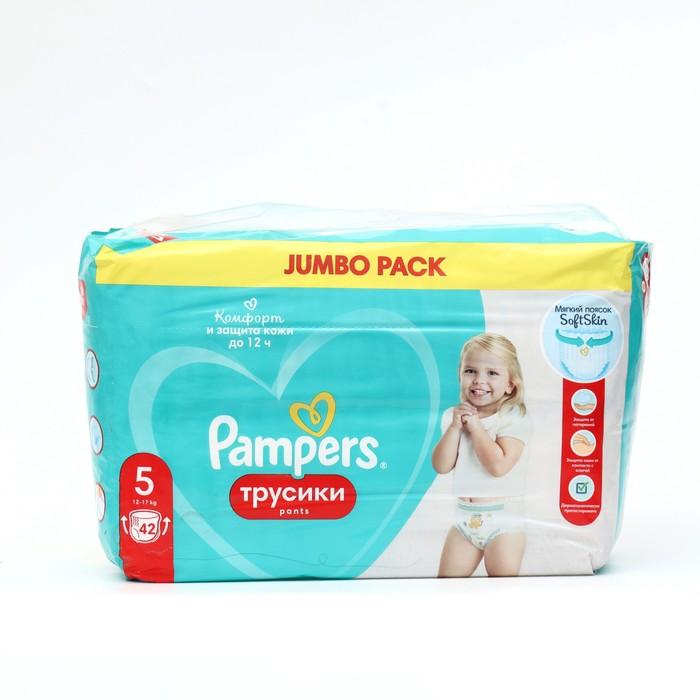 Подгузники-трусики Pampers Junior для мальчиков и девочек, 12-18 кг, 48 шт.