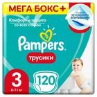 Подгузники-трусики «Pampers» Midi, 6-11 кг, 120 шт - фото 105454464