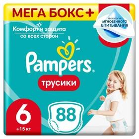 Подгузники-трусики «Pampers» Extra Large, от 15+ кг, 88 шт