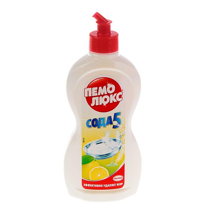 """Средство для мытья посуды Пемолюкс """"Лимон"""" ,450 мл"""