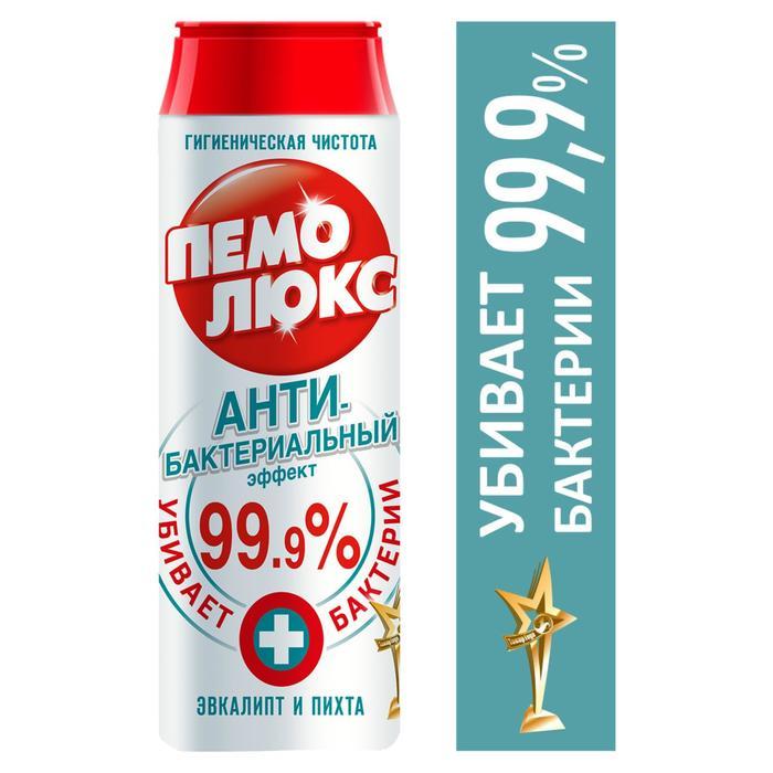 """Чистящее средство Пемолюкс порошок """"Антибактериальный"""" , 480г"""