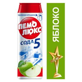 """Чистящее средство Пемолюкс порошок """"Яблоко"""" , 480 г"""