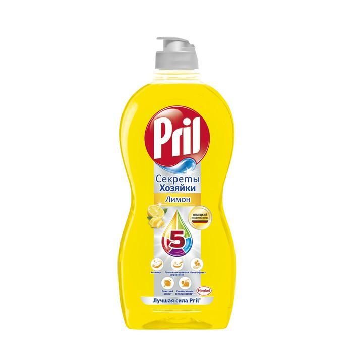 "Средство для мытья посуды Pril Актив ""Лимон"" 450 мл"