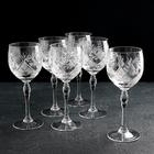 Набор фужеров для вина НЕМАН «Мельница», 6 шт, 250 мл - фото 1618854