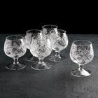 Набор бокалов для бренди «Мельница», 6 шт, 300 мл, хрусталь - фото 1618877