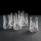 Набор стаканов для напитка «Мельница», 200 мл, 6 шт, хрусталь - фото 1618884