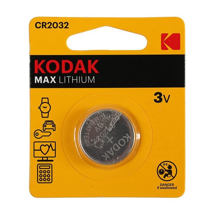 Батарейка литиевая Kodak Ultra, CR2032-1BL, блистер, 1 шт.