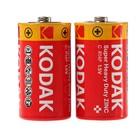 Батарейка солевая Kodak Extra Heavy Duty, С, R14-2S, спайка, 2 шт.