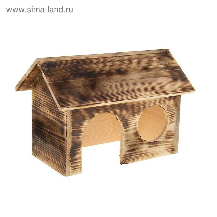 Домик деревянный для грызунов, 20х10х14 см