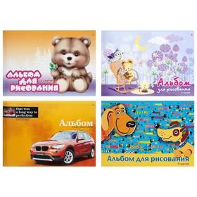 Альбом для рисования А4, 8 листов на скрепке, обложка мелованный картон, блок 100 г/м2², МИКС
