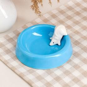 """Миска """"Белая мышка"""", цвет голубой, 0.2 л"""