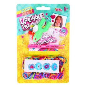"""Loom bands for weaving, """"Tenderness"""", a set of 200 rubber bands, 2 metal charm, beads, stickers, tools and a master class"""