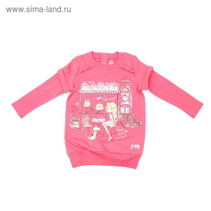 Джемпер для девочки, рост 98 см (56), цвет розовый  CWK 61207_Д